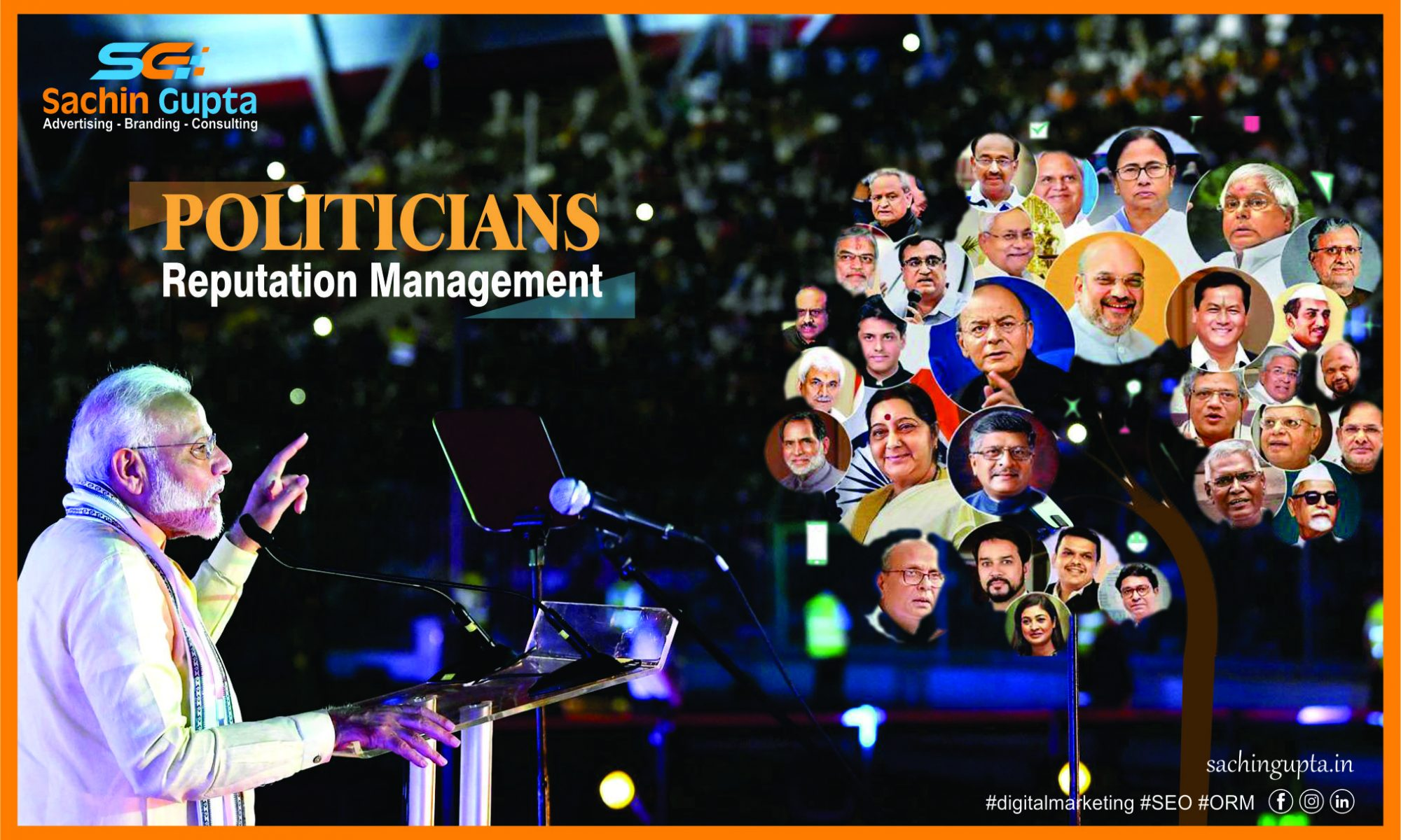 politician reputation management